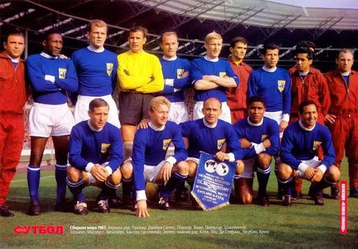 O meio de campo da equipe era basicamente da Tchecoslováquia