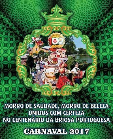 A Unidos dos Morros também foi campeã em 2016