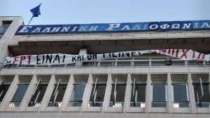 abbb img1024-700_dettaglio2_Ert-televisione-Stato-greca-afp