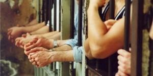 carceri-300x150