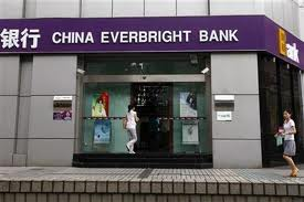 china everbright