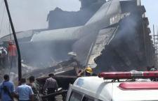 Indonesia: 37 i morti a causa dell'aereo militare precipitato su zona residenziale