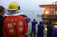 Nave affonda nel fiume di Mao: si teme 450 morti