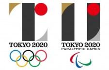 Ritirato il logo delle Olimpiadi di Tokyo del 2020. E' copiato