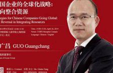 Cina: scomparso uno degli uomini più ricchi del mondo. Arrestato per corruzione?
