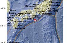 Giappone: violento sisma, 6.1, senza rischio tsunami
