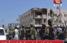 Somalia: 10 morti per due autobomba a Mogadiscio