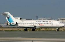 Iran: cade aereo con 66 a bordo