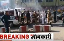 Afghanistan: attentato suicida fa 19 morti della comunità Sikh