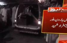 Pakistan: 14 morti per attentato suicida durante comizio