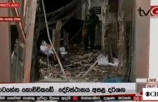 Sri Lanka: colpite a Pasqua le chiese cattoliche. 140 i morti