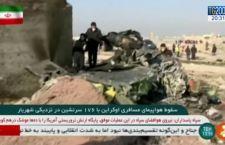 Iran: abbiamo abbattuto per errore aereo ucraino