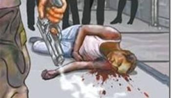 Resultado de imagen para Policía Nacional  mueren durante incidente en Nagua