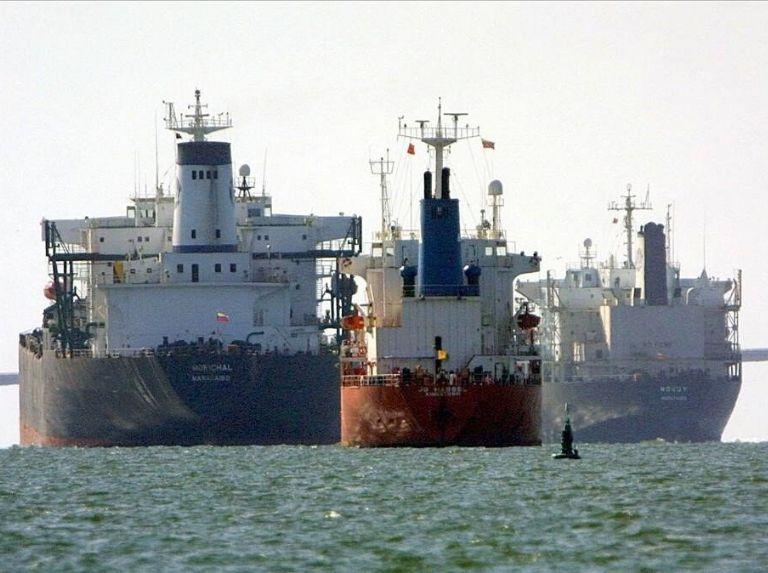 Llega a Venezuela primer tanquero iraní cargado de gasolina