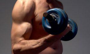 focus on lifting