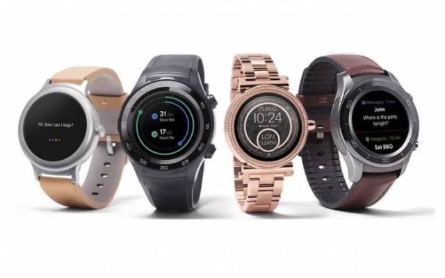 Google Watch Pixel Watch Concept