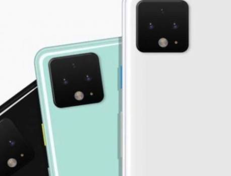 Coral Google Pixel 4 sighted in action, Pixel 4 XL specs listed