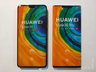 Huawei Mate 30 and Mate 30 Pro front and back