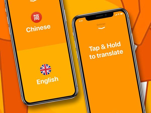 itranslate converse iphone gratuit 1 - iTranslate Converse iPhone - Traducteur Vocal 38 Langues (gratuit)
