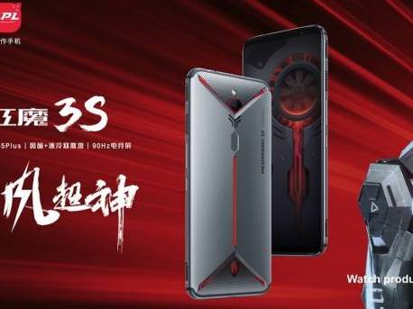 Nubia Red Magic 3S gaming phone updated with Snadragon 855+