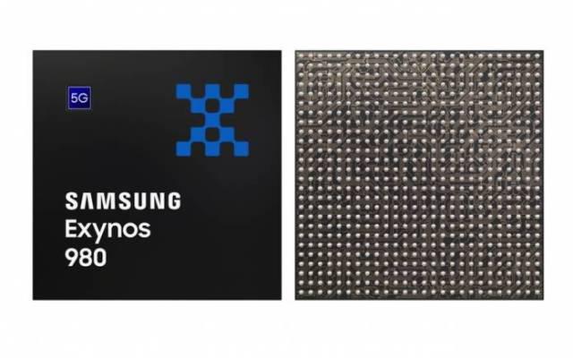 SAMSUNG Exynos 980 5G