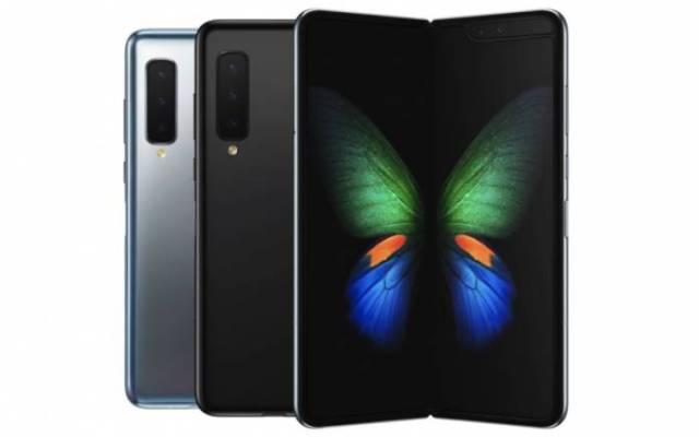 Samsung Galaxy Fold relaunch South Korea