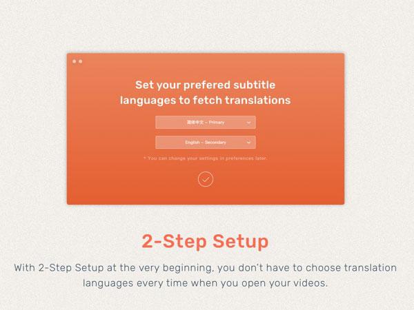 splayerx macos mac gratuit 03 - SPlayer Mac - Lecteur Video avec Transcription Audio (gratuit)