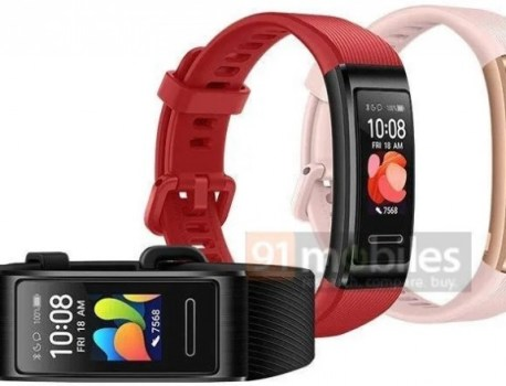 Huawei Band 4 Pro design and colors revealed in latest leak