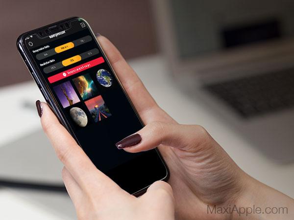 kompressor iphone ipad 01 - Kompressor iPhone iPad - Recadrer et Compresser vos Photos (gratuit)