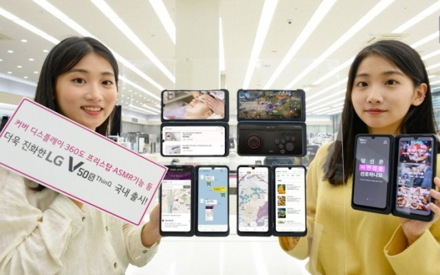 LG V50S ThinQ is official in South Korea, is just a rebranded LG G8X ThinQ