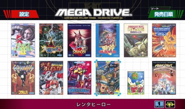 Interface japonais Mega Drive Mini