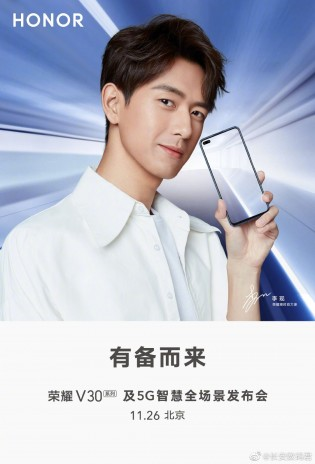 Official posters of the Honor V30