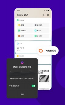 ColorOS 7 new features