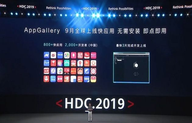 Harmony OS : Huawei passera la seconde en 2020, mais pas sur smartphone