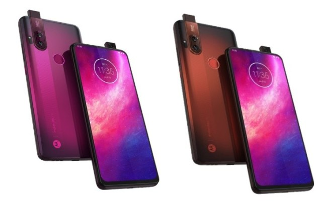 Motorola One Hyper appears in press images ahead of launch