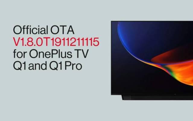 OnePlus TV OTA