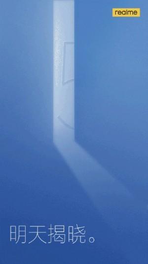 Realme X50 5G details to be revealed tomorrow