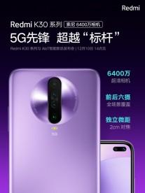 Details about the Redmi K30 camera setup