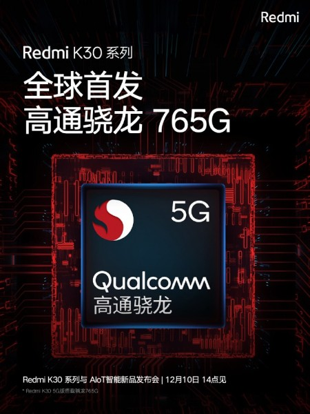 Redmi K30 will feature Snapdragon 765G SoC and 6.67