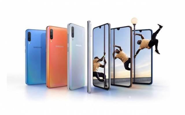 Samsung Galaxy A Series 2020