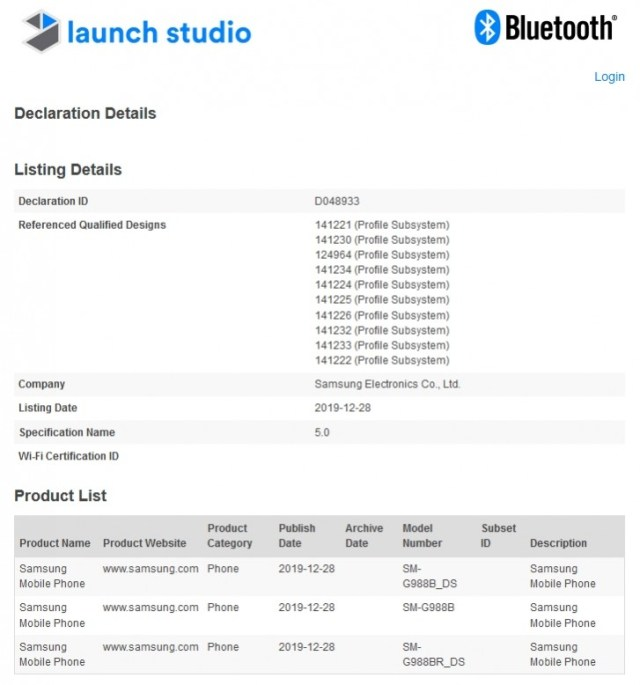 Samsung Galaxy S11+ receives Bluetooth Certification