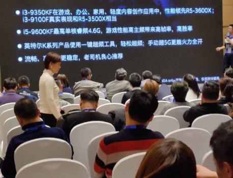 Selon Intel ses Core i5-9600KF et i3-9350KF sont «meilleurs» que les Ryzen 7 3800X et Ryzen 5 3600X