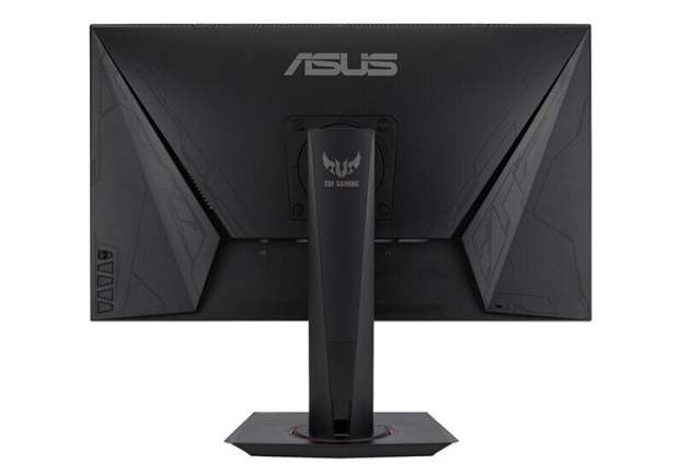 Moniteur Asus TUF Gaming VG279QM