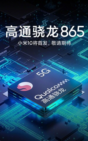 Xiaomi Mi 10 official announcement