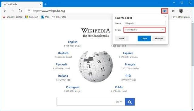 Microsoft Edge save website as favorite