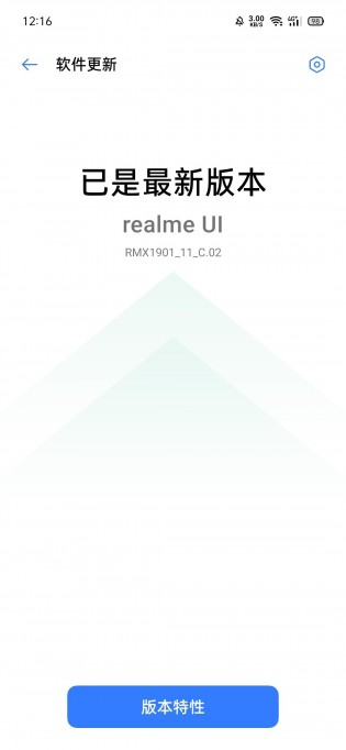 Android 10-based Realme UI beta update for Realme X