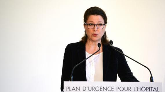 La ministre des Solidarités et de la Santé Agnès Buzyn lors de la conférence de presse de présentation des mesures d\'urgence pour les hôpitaux de Paris le 20 novembre 2019