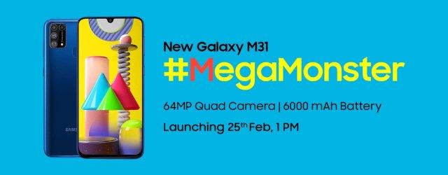 galaxy m31 teaser