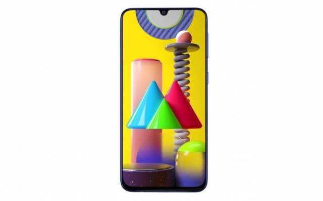 Samsung Galaxy M31 Launch