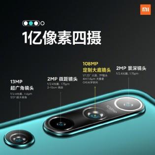 Promo images of Xiaomi Mi 10